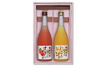 【年末年始キャンペーン中!♪】奄美すもも酒・たんかん酒 720ml 2本セット