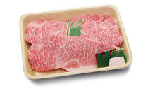 日本一に輝いた名人平久井さんが育てた【とちぎ和牛】サーロインステーキ