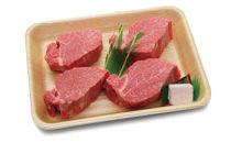 日本一に輝いた名人 平久井さんが育てた【とちぎ和牛】ヒレステーキ
