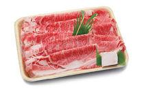日本一に輝いた名人 平久井さんが育てた【とちぎ和牛】リブロースすき焼き用