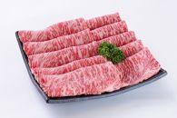 ◆宝牧場近江牛ロースすき焼き500g