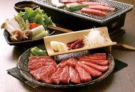 BM002米沢牛焼肉400g