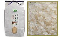 天日干し・無施肥栽培米(JAS有機)ササシグレ「野の雫」精米5kg