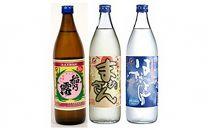 沖永良部島で造られた黒糖焼酎 沖永良部酒造味比べセット