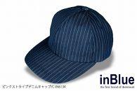 CL07 【ピンクストライプ】inBlueデニムキャップ