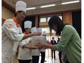 <新宿調理師専門学校>特別料理教室体験チケット