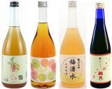 C123山形県産梅酒4本セット