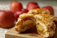 余市産りんごのアップルパイ10個入