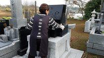 墓掃除作業サービス