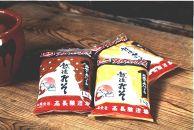 高長醸造場 赤みそ・白みそセット(6㎏)