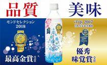 ペットボトル『ふくしまの水』500ml24本
