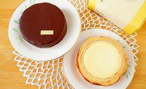 【北海道産】「チーズINバウム」&「チョコレートケーキ」2種