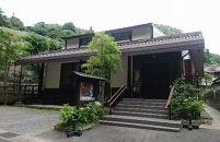 鎌倉能舞台全館貸切8時間(土日祝)