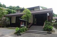 鎌倉能舞台1階貸切1時間(土日祝)
