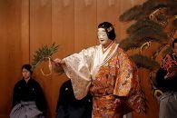 鎌倉能舞台県民のための能を知る会観劇券1回券