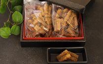 和歌山湯浅醤油と鰹だし香る珍味 子持ち昆布