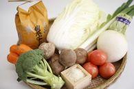 東京唯一の道の駅・八王子滝山から新鮮野菜&お米2kg直送!