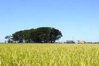 BM051『庄内平野、風とくらす』特別栽培米3種類×各5Kg<かりんと3つ付>