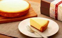 北海道産原料にこだわった『クリームチーズケーキ』