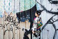 (Lサイズ)新進気鋭の着物デザイナー・重宗玉緒プレタ着物「鳩柄小紋(黒)」