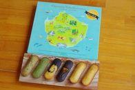 フィナンシェヤクシマーノ(12個入)2箱【5種類の屋久島フィナンシェの詰め合わせ】