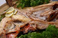 オホーツク 美味干し魚と特製いくらの詰め合わせセット