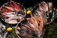 オホーツク 高級!美味しい干し魚の詰め合わせセット