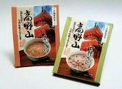 高野山ご祈祷米使用「精進粥(七穀粥・茶粥)」10個セット化粧箱入