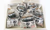 海鮮おこわ<いかと貝柱>富山県産新大正もち米使用 レンジ加熱でお手軽に