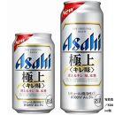 アサヒビール四国工場製造「極上キレ味500ml缶」(1ケース)