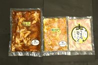 肉ノ五右衛門 味付焼肉鶏肉セット