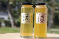 【和歌山で採れた純粋蜂蜜】みかん蜜と百花蜜280g2本セット
