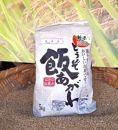【令和元年産】美浦村産厳選良質米甘さ際立つ「はるみ」5kg