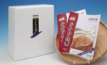 三陸産「ふかひれ煮」2箱セット
