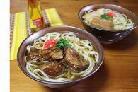 ソーキそばゆで麺5食セット濃縮スープ