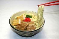 宮古そばゆで麺5食セットストレートスープ