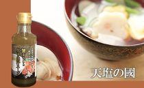 蟹まるごと炊き出汁スープ4本セット