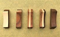 <ささなき道具店>木の箸置き