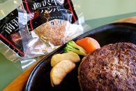 肉汁たっぷり!前沢牛ハンバーグ(120g×8個)