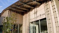 「本の森」守山市立図書館貸出カードと読書通帳