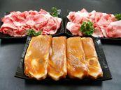 都城産「Mの国黒豚」ロース食べ比べセット