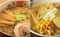 菊忠 生中華麺食べくらべセット