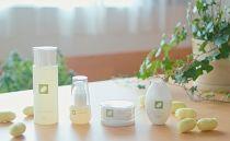 《絹生活研究所》基礎化粧品セット