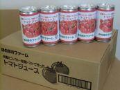 ほのぼのファーム・トマトジュース