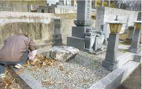 【ポイント交換専用】お墓の掃除代行(要事前相談)