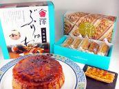 金澤ぶりゅれ大野醤油&金澤スイートポテト10個入