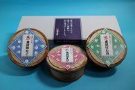 創業300年の味・金沢海鮮ぬか漬け三大珍味セット