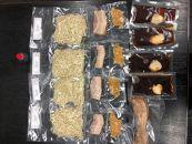 BM069麺屋酒田のお取り寄せラーメン4食セット豚角煮ブロック付