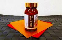 きのこと野菜の王様【ニンニク】×1瓶(100カプセル/1瓶)
