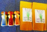 伊都の塩(70g)3種セットとレモングラスハーブティー(10個入)×2パックセット